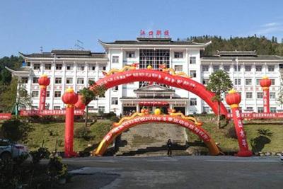 江口县职业技术学校-环境